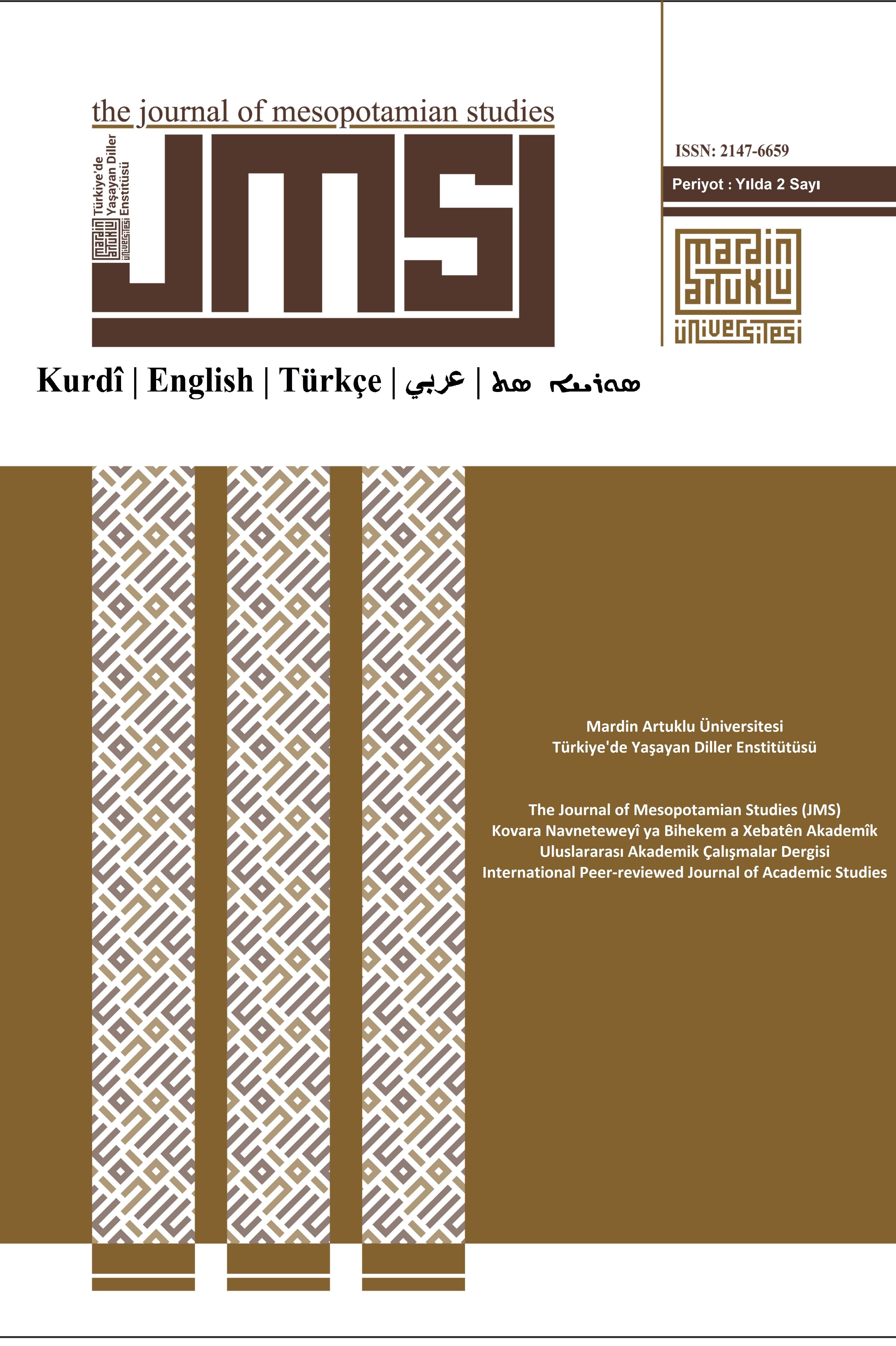 The Journal of Mesopotamian Studies