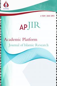 Academic Platform Journal of Islamic Research